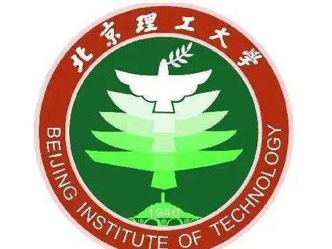 北京理工大学授予晋城一中优秀生源基地