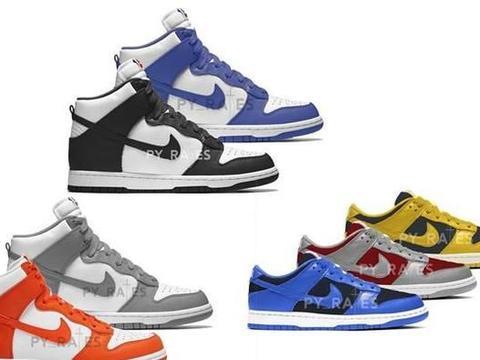 7款Nike Dunk新配色释出!预计明年年初登场