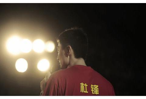 子承父业,杜锋爱子从小表现出篮球天赋,有望成为中国未来的希望