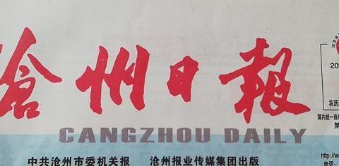 张军建:沧州市首位全国向上向善好青年的公益路