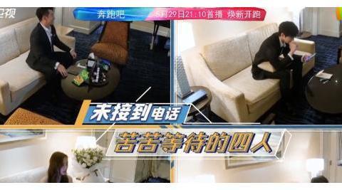 同样做道具车,郭麒麟蔡徐坤反差态度暴露星一代和星二代的差距!