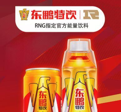 东鹏特饮去年营收42亿 功能饮料规模将达1635亿