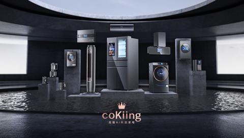多品类高端化布局 coKiing掀起高端AI科技家电场景革命