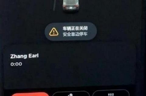 特斯拉Model 3集体趴窝,发生了什么?网友:问题大同小异