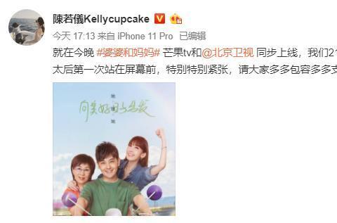 时隔7年,林志颖再次录制综艺,陈若仪以太太身份首次亮相屏幕前