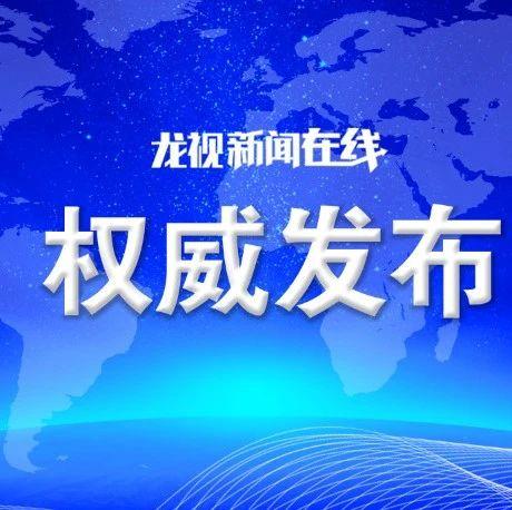 黑龙江省2020年体育单招和高水平运动队招生文化考试统考重要提醒