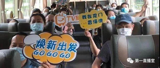 【TV旅游】主播带队   惠州本地一日游首发团完美啦!