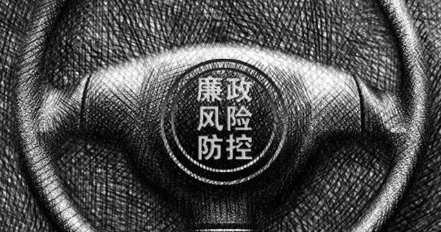 山东省民政厅原厅长、咸阳市委政法委原书记、衡阳市政协副主席…| 一周曝光台