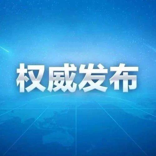 住嘴吧,反华政客们!——中国的国家安全和香港事务决不容外部势力插手干预