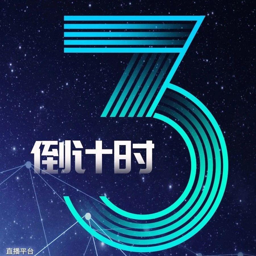 """""""第二届中国品牌建设论坛"""" 28日线上启幕!"""