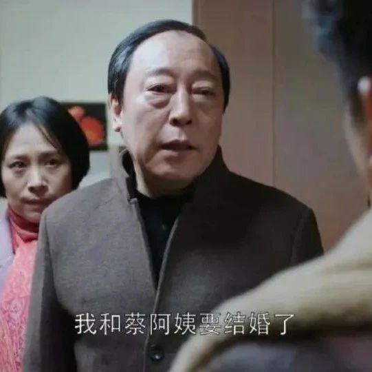 """现实版""""苏大强"""":认识2个月,96岁大爷要卖五百万的房娶保姆"""