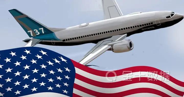 对华复航未获批!美国要求4家中国航司报备航班计划,中国回应