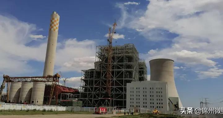 锦州大项目!建设中的华润电力(锦州)电厂