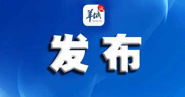 代表日记丨全国人大代表肖胜方:我看到了中国经济的韧性