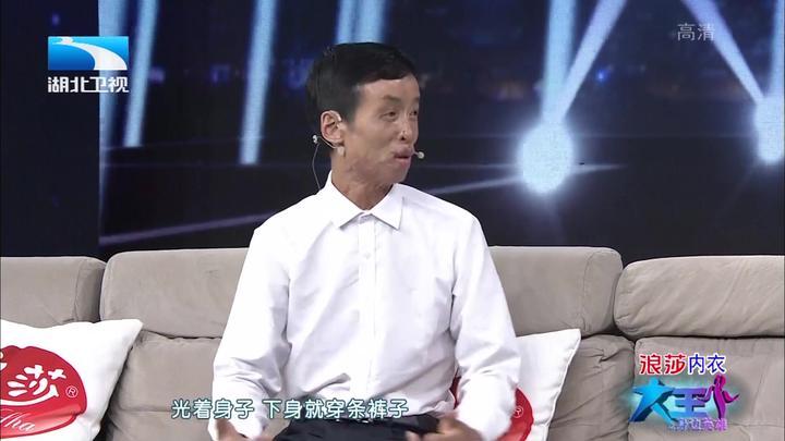男子在大火中救出13人,王芳直呼:这是我心中的英雄|大王小王