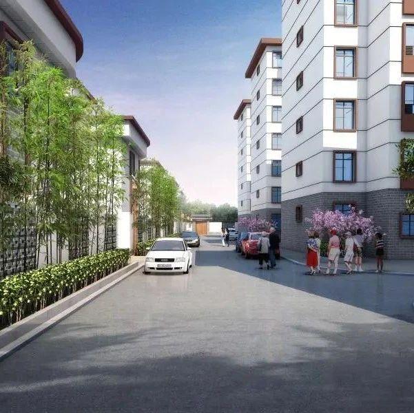 赣县区2020年老旧小区提升改造来啦!有你家吗?