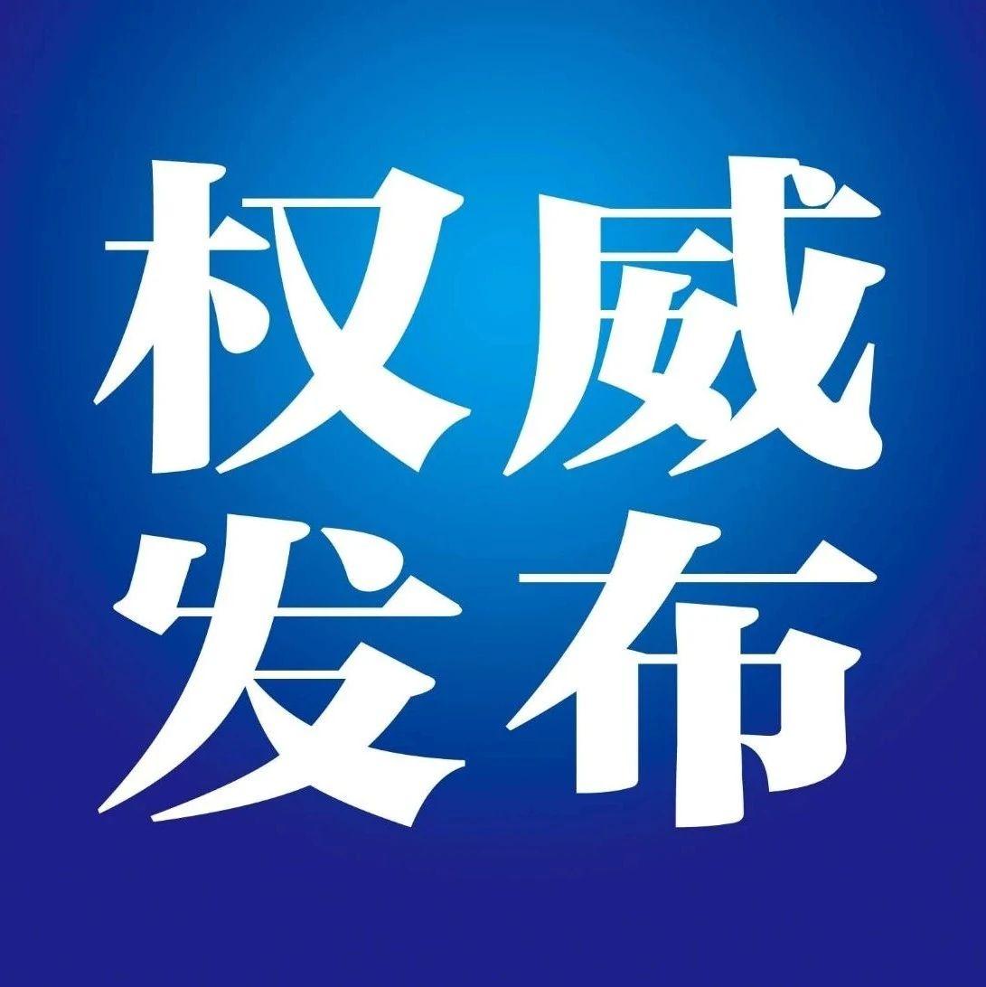 宜昌发布2020年新生入学通知