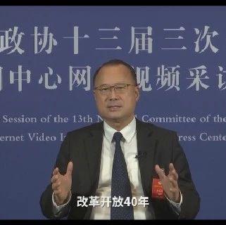 全国政协常委蔡冠深:香港出路在于融入国家发展大局