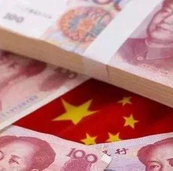【两会】卞永祖:人民币国际化迎来机遇