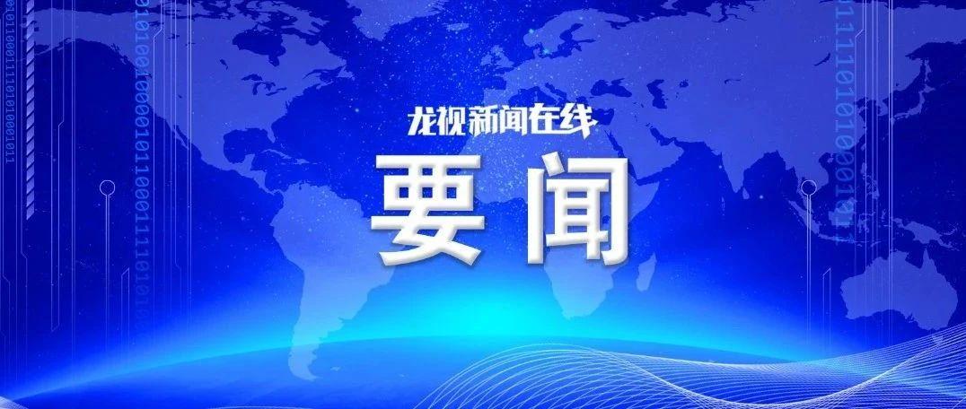 张庆伟:紧紧依靠人民加强社区治理