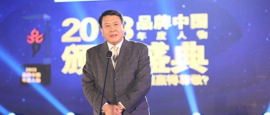 【聚焦两会】2013中国十大品牌年度人物徐和谊:让汽车产业成为智慧城市AI细胞