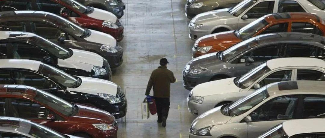 不到半年超千家汽车经销商注销,重重危机加速市场淘汰