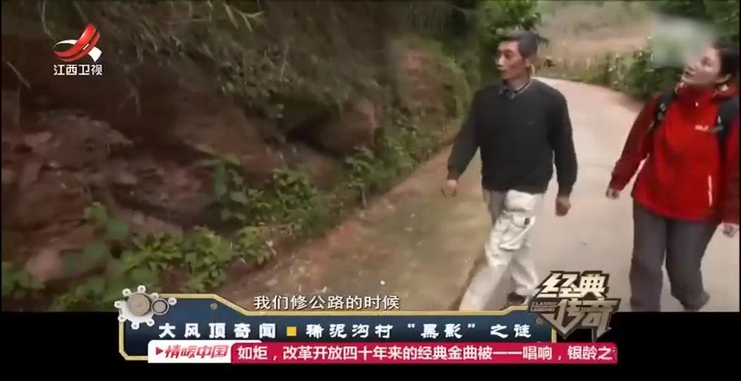 村民发现神秘脚印,还是三趾脚印,专家认为是白垩纪的恐龙化石