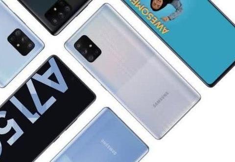 三星A71成3000档手机颜值担当,旗舰外观设计让人惊艳万分