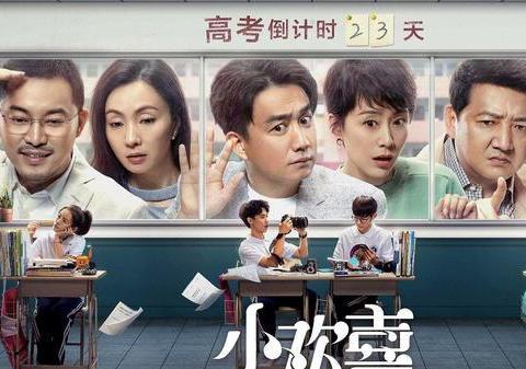 《小舍得》开机,黄磊海清不再出演,换成宋佳佟大为,期待吗?