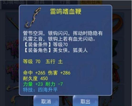 梦幻西游:得罪了代练的175级龙宫,藏宝阁摆价2万R,彻底废了