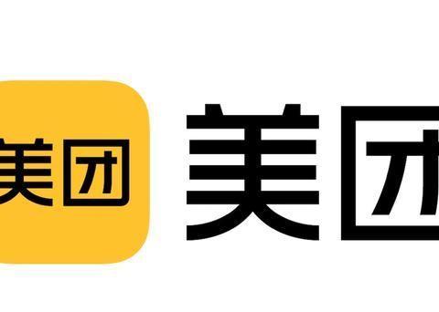 """苹果 App Store 出""""bug"""":应用重复更新;美团点评 Q1"""
