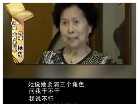 """77岁""""老戏骨""""杨春霞,一生不谈《西游记》,至死不原谅导演"""