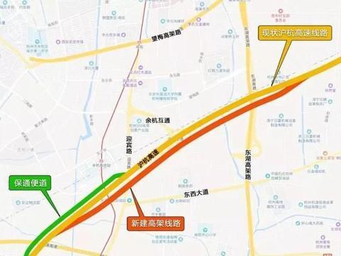 注意绕行!27日14时起,沪杭高速临平段保通便道正式通车