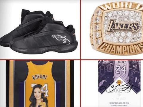 科比父母拍卖冠军戒指,价值20.6万