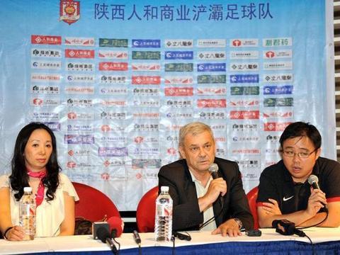 人和一线队已离开15人,上海陕西贵州北京球迷,轮到谁来抱怨?