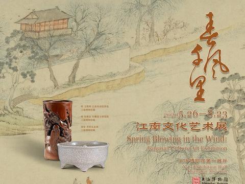 """一眼千年,江南文化为长三角一体化""""注入灵魂"""""""
