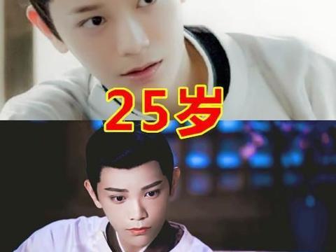 """""""传闻中的陈芊芊""""主演拍摄年龄陈芊芊22,韩少君25"""