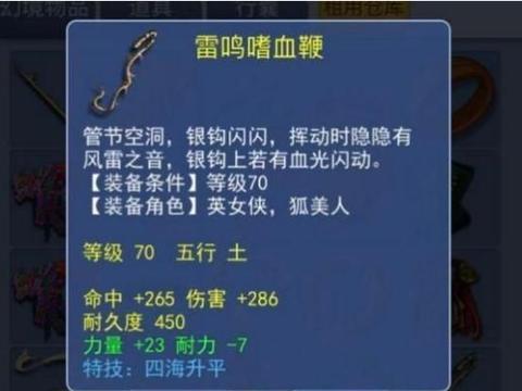 梦幻西游:得罪了代练的175级龙宫,藏宝阁摆价2万R,彻底废了!