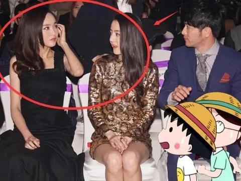 唐嫣和热巴聊嗨了,忘记有摄像头了,看她们坐姿后:教养装不出来