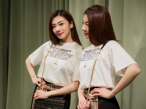 她是郑恺女友,穿前T恤短裙配1万2的链条包,真是高级感满满