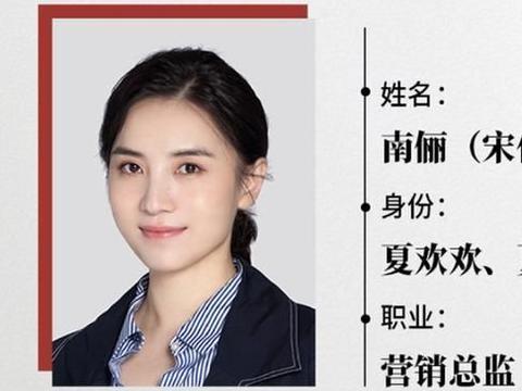 《小欢喜》姊妹篇官宣,主演都是实力派,小演员阵容引热议!