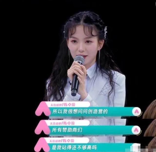创三选手陈卓璇看到队友拍广告心生嫉妒?本人回应称只为争取机会