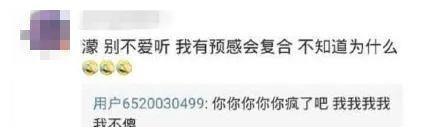 周扬青接综艺邀请,而罗志祥潮牌店生意惨淡,5小时只有1个顾客