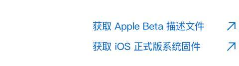 App Store 出现大量共享 BUG?教你解决!