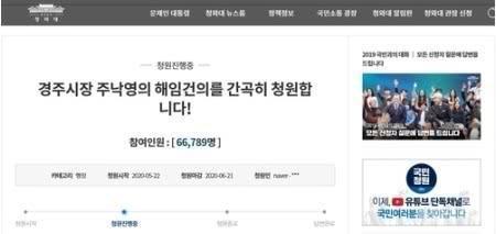 韩国市长向日本捐赠防疫物资,6.6万国民向青瓦台请愿将其免职