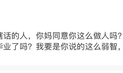 周杰说陈道明演戏没有灵魂,批李冰冰、任泉不会演戏?本人否认了