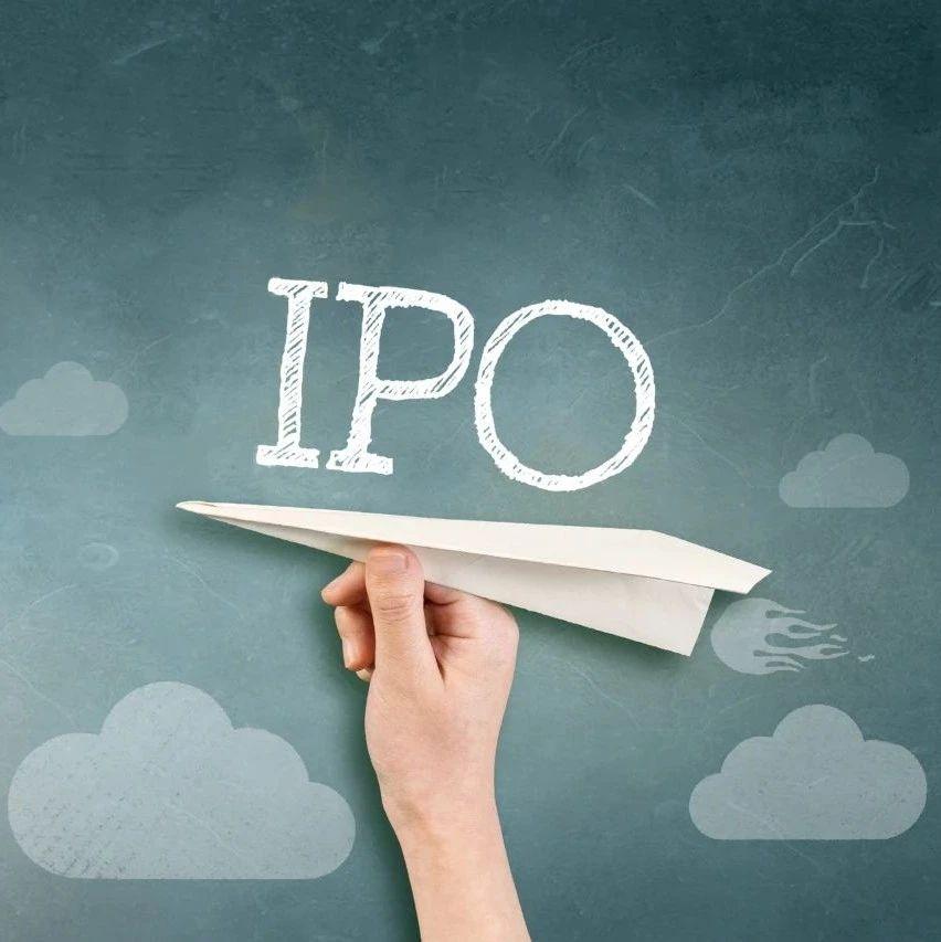 牛眼IPO | 光伏材料生产商鑫铂铝业IPO 曾开具无真实背景票据、通过个人账户收付资金