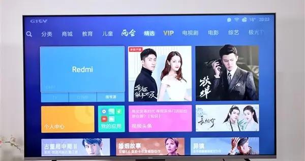 Redmi智能电视X55开箱图赏:97%高屏占比 杀入2000