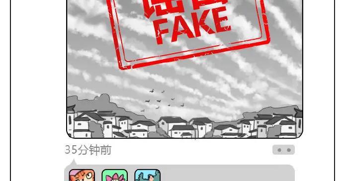 北京门头沟地震前有云彩预兆?中国地震局辟谣