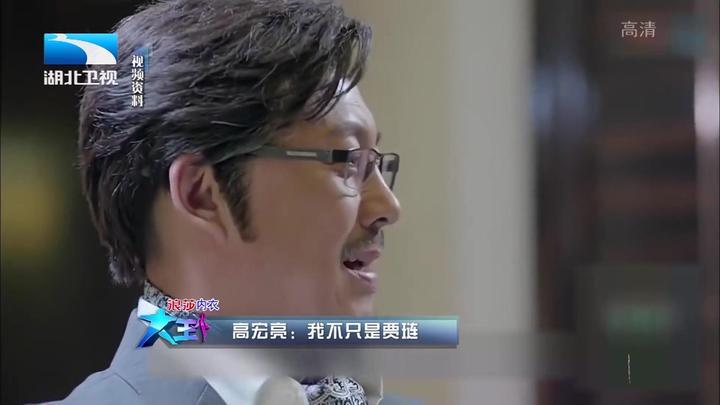 演员高宏亮谈演绎之路,直言:演坏人的感觉最过瘾|大王小王